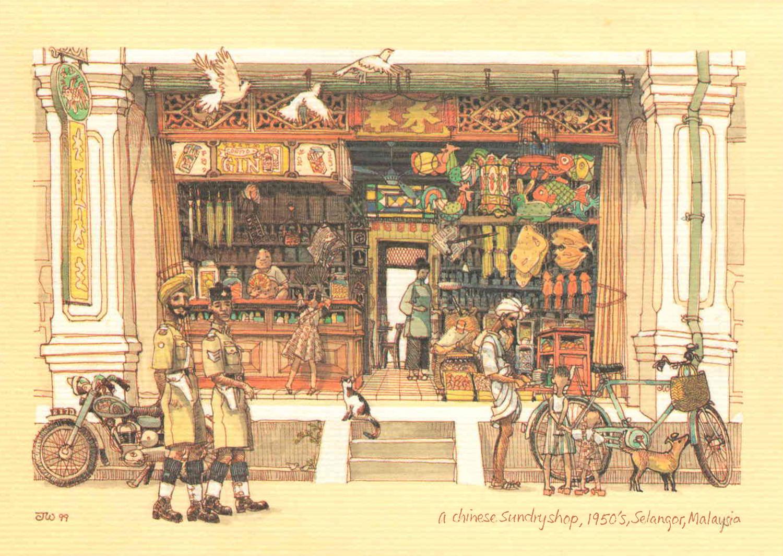 A Chinese Sundry Shophouses, 1950, Selangor, Malaysian Postcard From Malaysia British colonial Malaya architecture painting art architect malaysia