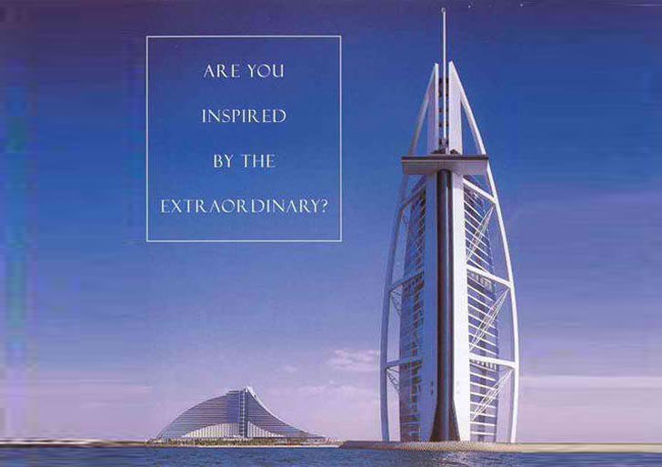 how tall is the burj al arab