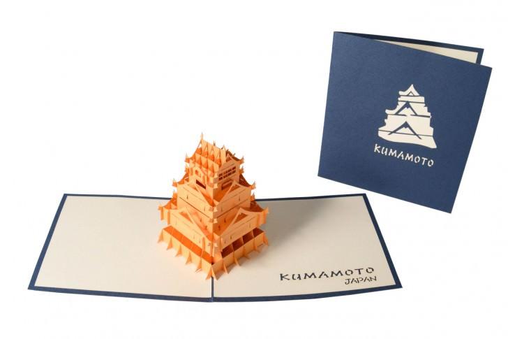 model japan kumamoto architecture