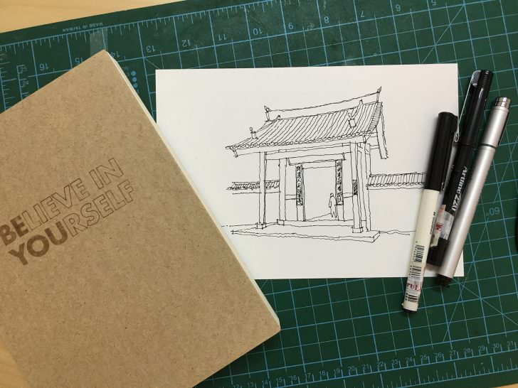 Japanese Temple
